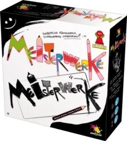 Asmodee 200737 - Meisterwerke -