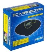 HCM Kinzel 12166 3D Mirascope -